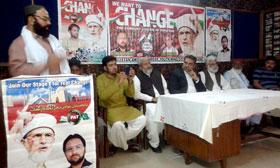 لاڑکانہ: تحریک منہاج القرآن کے زیراہتمام قائد ڈے کی تقریب