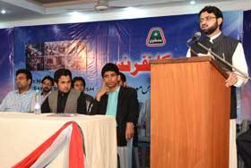 لاہور: ایم ایس ایم کے زیراہتمام امن کانفرنس