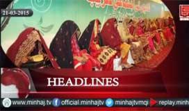 Minhaj TV News Roundup - 21-03-2015