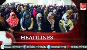 Minhaj TV News Roundup - 25-03-2015