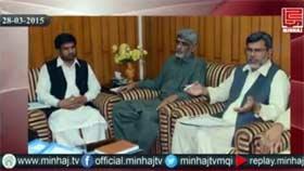 Minhaj TV News Roundup - 28-03-2015