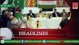 Minhaj TV News Roundup - 01-04-2015