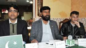 سپین: پاکستان عوامی تحریک کی پریس کانفرنس