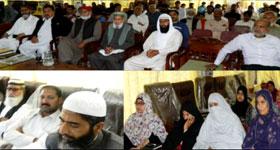 چکوال: پاکستان عوامی تحریک کے زیراہتمام ورکرز کنونشن