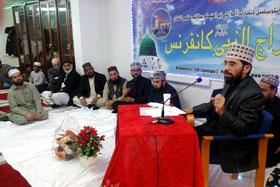 ڈنمارک: منہاج القرآن انٹرنیشنل آما کے زیراہتمام عظیم الشان معراج النبی (ص) کانفرنس