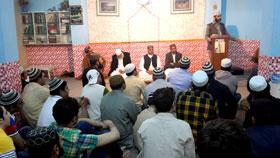 کوریا: منہاج القرآن انٹرنیشنل کے زیراہتمام محفل معراج النبی (ص)
