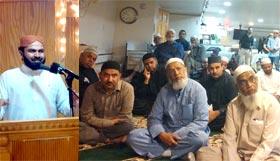 امریکہ: منہاج القرآن انٹرنیشنل نیوجرسی کے زیراہتمام معراج النبی (ص) کانفرنس کا انعقاد