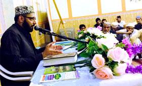 اٹلی: منہاج القرآن انٹرنیشنل کے زیراہتمام کارپی میں سالانہ معراج النبی (ص) کانفرنس