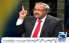 DNA on Channel 24 (Rana Sanaullah nay kaha Model Town incident Nawaz Sharif kay kehny per kia)