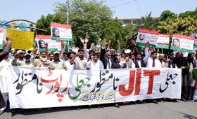 پاکستان عوامی تحریک کا پنجاب اسمبلی کے باہر جعلی جے آئی ٹی کی رپورٹ کے خلاف احتجاج