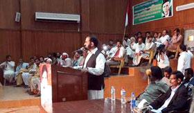 پاکستان عوامی تحریک شیخوپورہ کا اجلاس، جسٹس باقرنجفی کی رپورٹ شائع کرنے کا مطالبہ