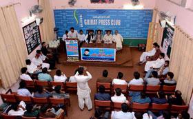 گجرات: مصظفوی سٹوڈنٹس موومنٹ کے زیراہتمام امن کانفرنس کا انعقاد