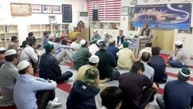 جنوبی کوریا: ڈونگ میں معراج النبی (ص) کانفرنس کا انعقاد