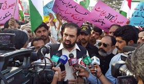 جے آئی ٹی کی رپورٹ کے خلاف عوامی تحریک کے ضلع وار احتجاجی مظاہرے جاری