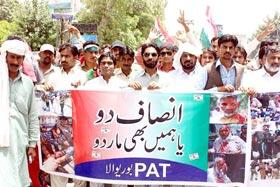بورے والا: پاکستان عوامی تحریک کے زیر اہتمام جعلی JIT رپورٹ کے خلاف احتجاجی ریلی