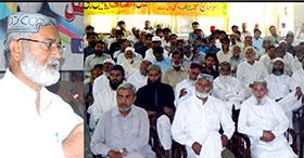چکوال: پاکستان عوامی تحریک کے زیراہتمام ورکرز کنونشن کا انعقاد
