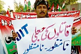 لیہ: پاکستان عوامی تحریک کا جعلی JIT رپورٹ کیخلاف احتجاجی مظاہرہ