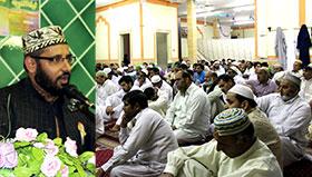 اٹلی: منہاج القرآن انٹرنیشنل کارپی کے زیراہتمام محفل شب بیداری کا انعقاد