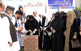 لاہور: تقریب سنگ بنیاد یادگار شہدائے ماڈل ٹاؤن