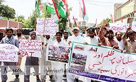 بورے والا: روہنگیا مسلمانوں سے اظہار ہکجہتی کیلئے پاکستان عوامی تحریک کی ریلی