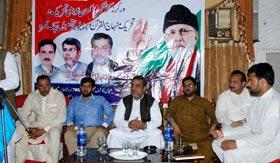 چک جھمرہ (فیصل آباد): تحریک منہاج القرآن کا ورکرز کنونشن