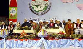 International Mawlid-un-Nabi Conference 2006 under MQI