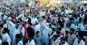 جھنگ: پاکستان عوامی تحریک کا سانحہ ماڈل ٹاؤن پر جعلی JIT رپورٹ کیخلاف احتجاجی مظاہرہ