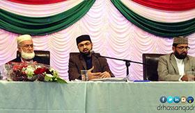 بریڈفورڈ: سانحہ ماڈل ٹاؤن پر JIT رپورٹ بداعتمادی کا شکار ہے، ڈاکٹر حسن محی الدین کا تنظیم نو کی تقریب سےخطاب