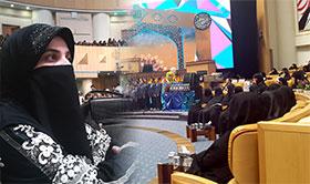 ایران: انٹرنیشنل قرآن کانفرنس تہران میں صدر منہاج القرآن ویمن لیگ کی شرکت