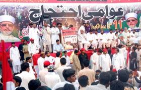 بھکر، پاکستان عوامی تحریک کی احتجاجی ریلی، 11 مئی