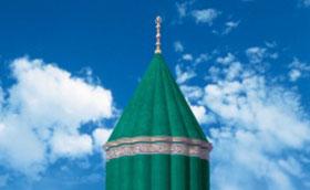 MWL Birmingham (Alum Rock) holds 'Halqa Durood'
