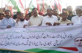 بہاولنگر، پاکستان عوامی تحریک کی احتجاجی ریلی، 11 مئی