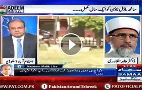 Nadeem Malik Live on Samaa News: Dr Tahir-ul-Qadri terms JIT report ludicrous & murder of justice
