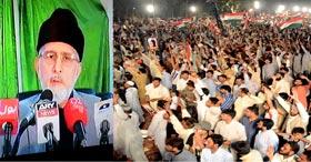 یوم شہداء سانحہ ماڈل ٹاؤن لاہور: تعزیتی و احتجاجی اجتماع
