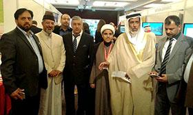پیرس: حکومت بحرین کی بین المذاہب امن کانفرنس میں منہاج القرآن کے وفد کی شرکت