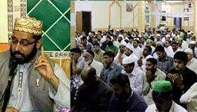 اٹلی: منہاج القرآن انٹرنیشنل کے زیراہتمام سیدہ فاطمۃ الزہرہ علیہ السلام کانفرنس کا انعقاد