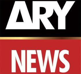 ARY News: Tahir-ul-Qadri launches anti-ISIS curriculum in Britain