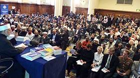 پیرس: PAT فرانس کے وفد کی لندن میں فروغ امن اور انسداد دہشت گردی کے اسلامی نصاب کی تقریب میں شرکت