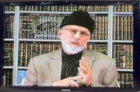 Press Conference: Dr Tahir-ul-Qadri terms JIT report ludicrous & murder of justice
