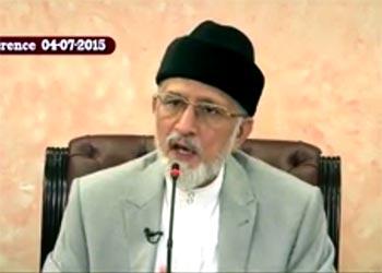 Dr. Tahir-ul-Qadri's Press Conference - 4th July 2015