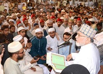 May Allah purge Pakistan of terrorism & radicalism! Dr Tahir-ul-Qadri