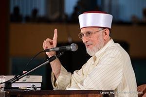 شہر اعتکاف 2015: شیخ الاسلام کا افتتاحی خطاب