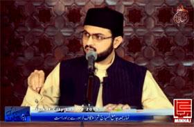 Dr Hassan Mohi-ud-Din Qadri addresses congregation of Juma tul Mubarak - Itikaf City 2015