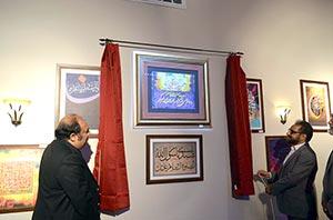 MQI Dallas organizes Calligraphy Exhibition & workshop