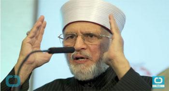 Reuters: Dr Tahir-ul-Qadri Launches Anti-ISIS Curriculum in Britain