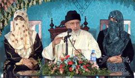 Dr Tahir-ul-Qadri addresses residents of Women's Itikaf City 2015