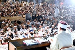 Revolutionary struggle will not go in vain: Dr Tahir-ul-Qadri addresses female residents of Itikaf City