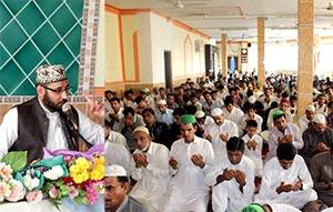 اٹلی: منہاج القرآن انٹرنیشنل کارپی کے زیراہتمام نماز عیدالفطر کا اجتماع