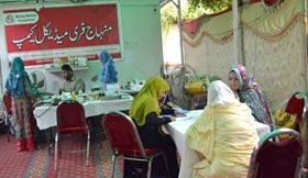 شہر اعتکاف 2015: خواتین اعتکاف گاہ میں منہاج فری میڈیکل کیمپ کا انعقاد
