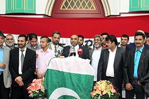 فرانس: پاکستان عوامی تحریک کے زیراہتمام عید ملن پارٹی کا اہتمام